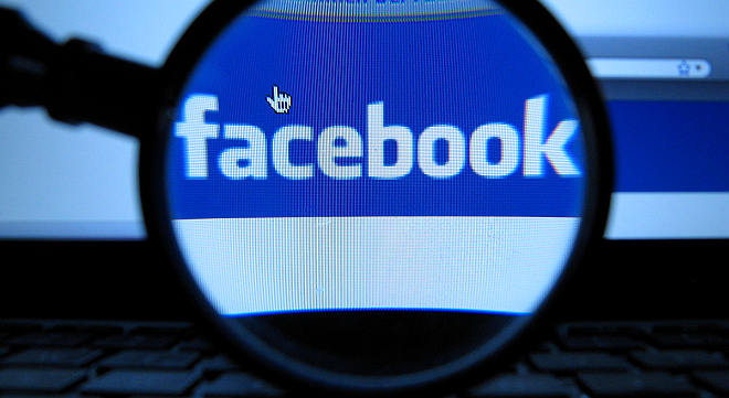 facebook-trazenje