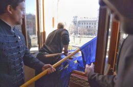mađarska zastave zastava eu europske unije jobbik