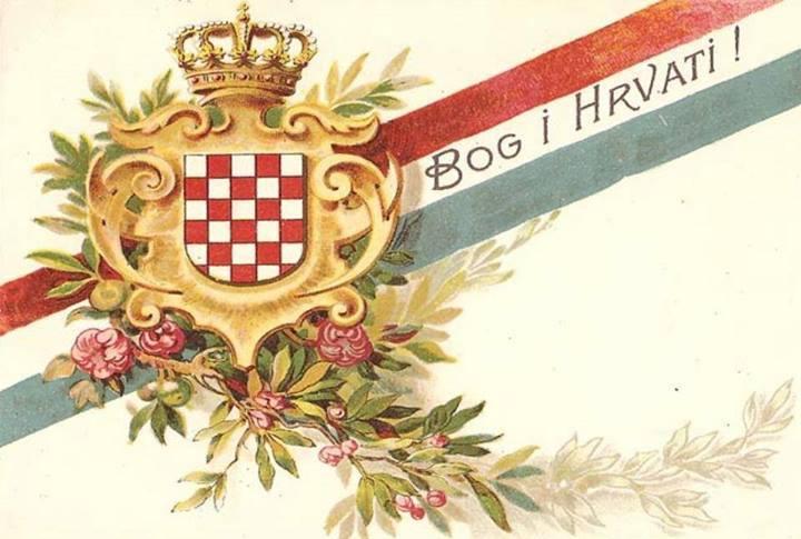deset zapovijedi majke hrvatske