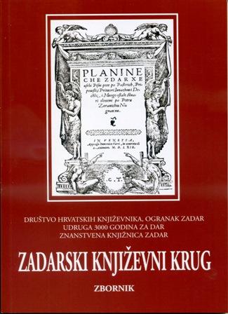 2. Zbornik radova