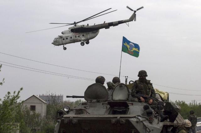slavjansk ukrajina rusija separatisti helikopter bijela kuća