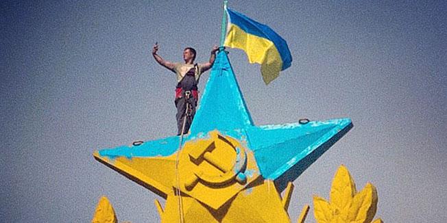 moskva ukrajina petokraka