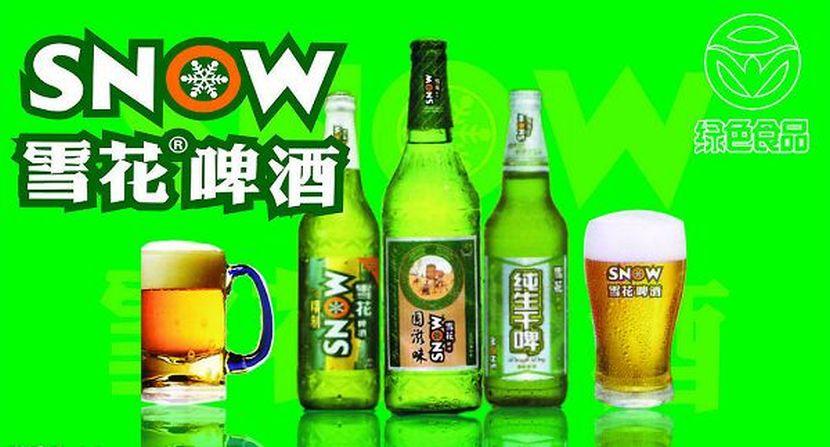 snow-beer 1