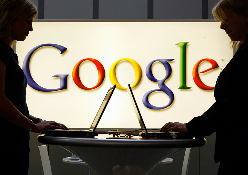 Google-Gugl