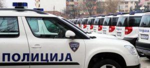 makedonija policija državni udar