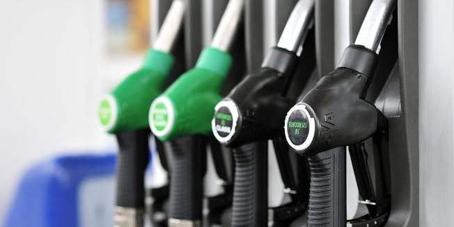 cijene goriva aplikacija internet
