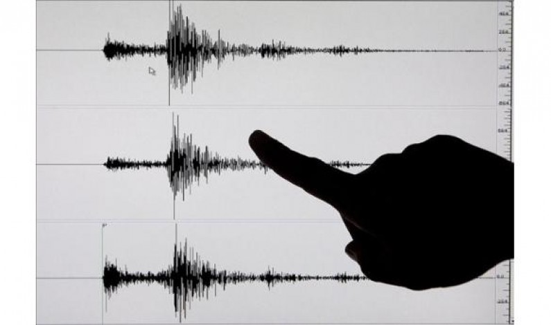 potres zagreb richter markuševac