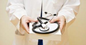 zdravstvo zdravstvena zaštita