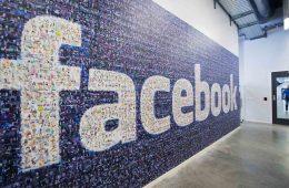 facebook data center u hrvatskoj
