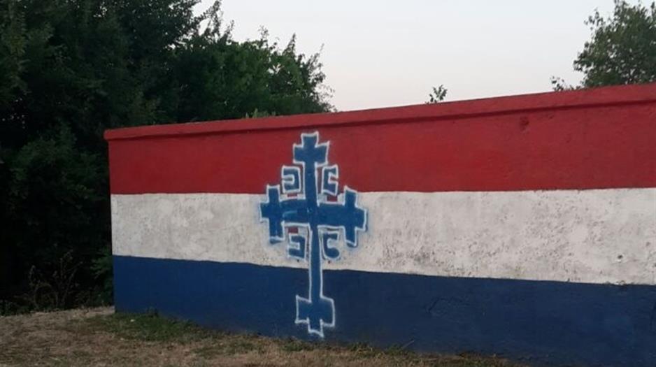 benkovac četnici provokacija grafit