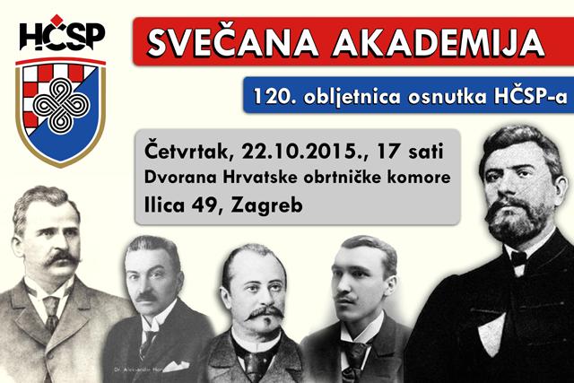 hčsp svečana akademija hrvatska čista stranka prava