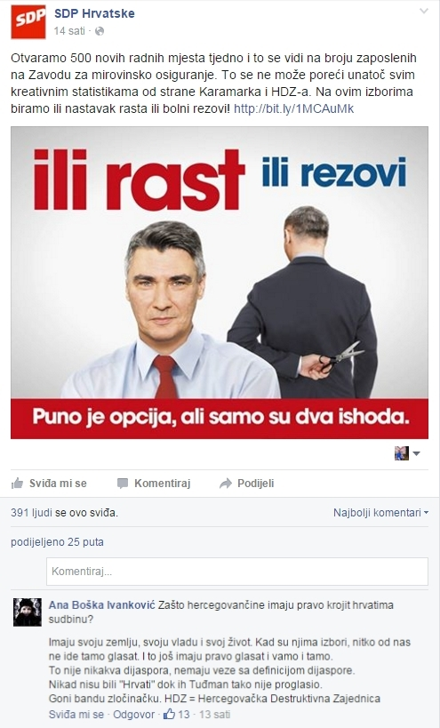 ana boška ivanković sdp facebook