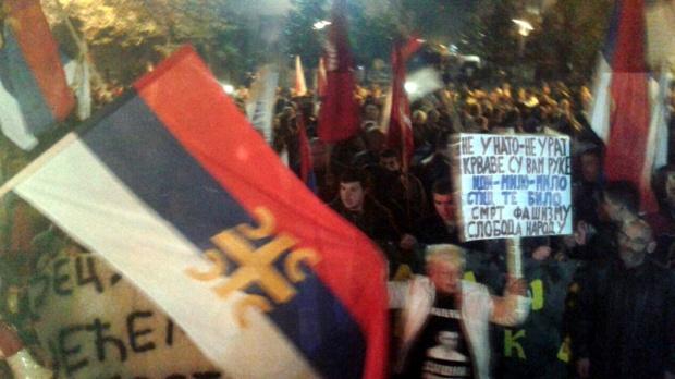 crna gora nato prosvjed podgorica