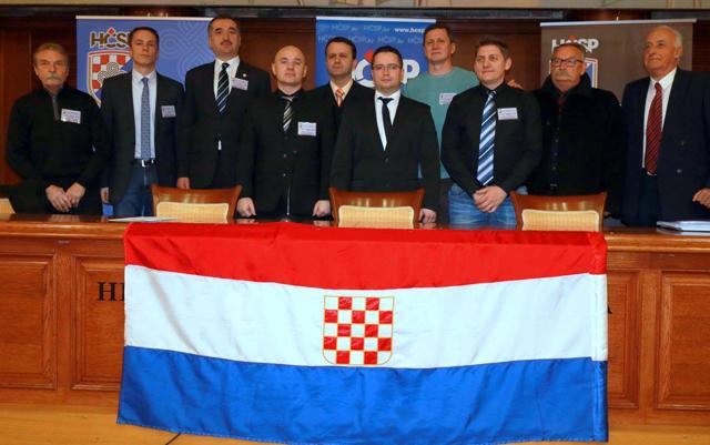 hčsp frano čirko ivan pavić ive andrijević