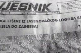 logor jasenovac film jakov sedlar