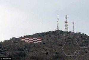 hrvatski grb šahovnica mostar