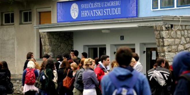 Hrvatski studiji, pametno