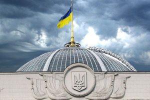 ukrajina ukrajinski parlament gender seksualna orijentacija