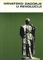 jasenovac, popis žrtava, partizani