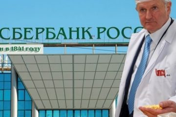 agrokor, sberbank, rusija, todorić, borislav ristić